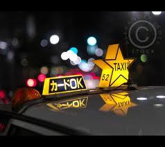 taxi tokyo.jpg